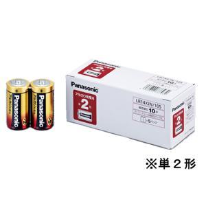 【仕様】●仕様:単2形●アルカリ乾電池●注文単位:1パック(10本)●グリーン購入法適合●GPNエコ...