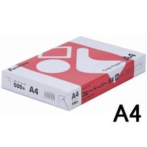 コピー用紙 A4 500枚 高白色 コピーペーパーEX