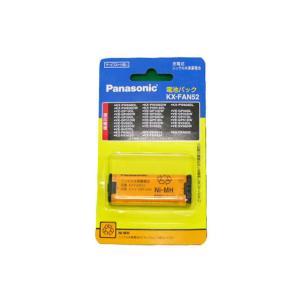 パナソニック/コードレス子機用電池パック/KX-FAN52