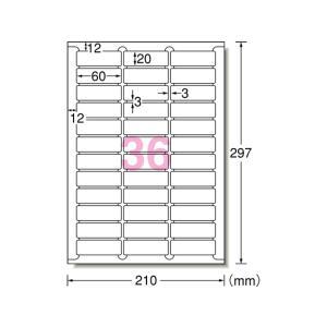 エーワン/ラベルシール A4 36面 四辺余白角丸 100枚/73236