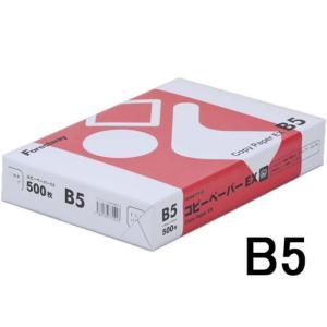 コピー用紙 B5 500枚 高白色 コピーペーパーEX|jetprice