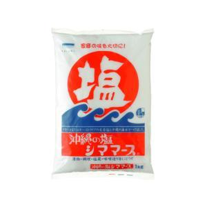 シママース本舗青い海/沖縄の塩シママース 1kg