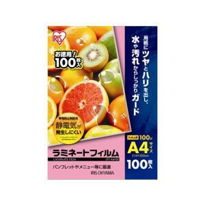 アイリスオーヤマ/ラミネートフィルム100μ A4サイズ100枚/LFT-A4100|jetprice