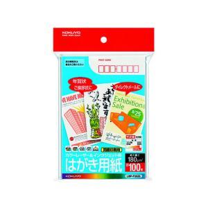 コクヨ/カラーレーザー&IJ用はがき用紙(マット紙) 100枚/LBP-F2635