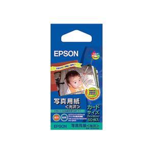 エプソン/写真用紙 光沢 カードサイズ 50枚/KC50PSK