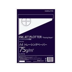 コクヨ/インクジェットプロッター用トレーシングペーパーA4 100枚/セ-PIT79N jetprice
