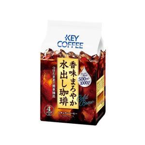 キーコーヒー/香味まろやか 水出し珈琲 35g×4袋の商品画像
