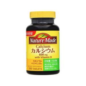 大塚製薬/ネイチャーメイド カルシウム 200粒