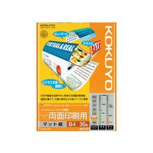 コクヨ/インクジェット用紙スーパーファイングレード両面印刷 B4