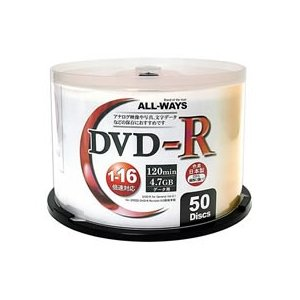 ALL-WAYS/DVD-R 4.7GB 16倍速 50枚