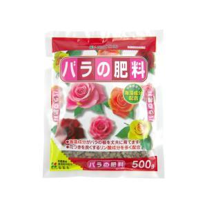 花ごころ/バラの肥料/500g|jetprice