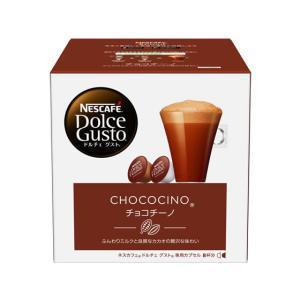 ネスレ/ドルチェグスト 専用カプセル チョコチーノ 8杯分|jetprice