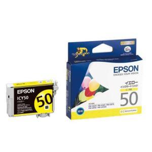 エプソン/インクカートリッジ イエロー/ICY50|jetprice