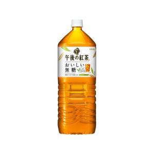 キリン/午後の紅茶 おいしい無糖 2Lの商品画像