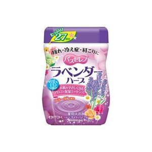 井藤漢方製薬/バスセレブ ラベンダー 680g...