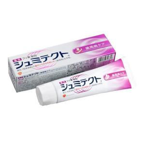 【商品説明】硝酸カリウムで、歯がしみるのを防ぐ。毎日の歯磨きで効果を発揮します。【仕様】●内容量:9...