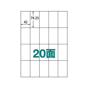 ラベルシール A4 20面 100枚/ABC1-404-RB...