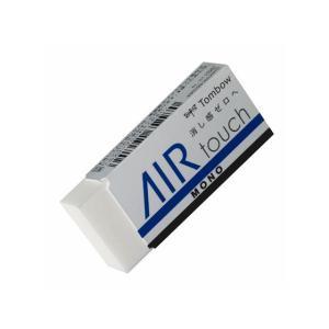 トンボ鉛筆/消しゴム モノ エアータッチ 15g/EL-AT|jetprice