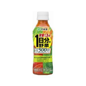 伊藤園/1日分の野菜 265g PET