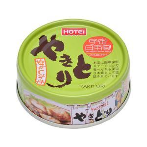 【商品説明】塩味をベースに九州特産の調味料「柚子こしょう」で爽やか、かつスパイシーに仕上げました。ビ...
