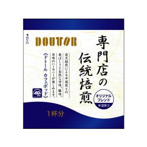ドトールコーヒー/カフェポッド オリジナルブレンド 7g×60P