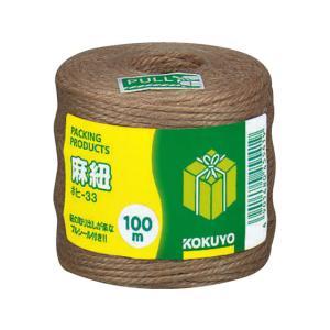 コクヨ/麻紐チーズ巻き 100m/ホヒ-33