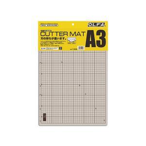 オルファ/カッターマットA3 (320×450×2mm)/1...