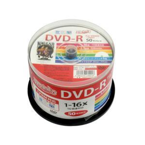 ハイディスク/CPRM対応 DVD-R 4.7GB 1~16倍速 50枚 スピンドル|jetprice