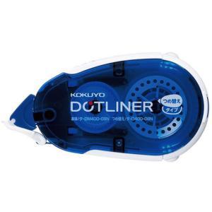 コクヨ/テープのりドットライナーしっかり貼るタイプ/タ-DM400-08|jetprice