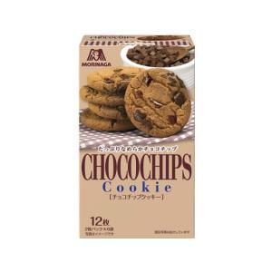 森永製菓/チョコチップクッキー 2枚×6袋入|jetprice