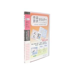 セキセイ/賞状ホルダー 大B4(ハニ) ピンク/SSS-200-20|jetprice