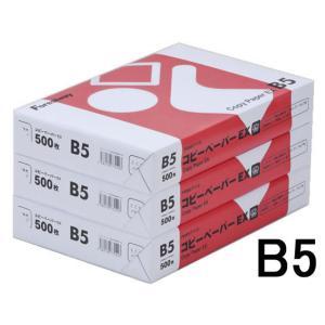 コピー用紙 B5 1500枚 (500枚×3冊) 高白色|jetprice