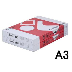 コピー用紙 A3 1000枚 (500枚×2冊) 高白色