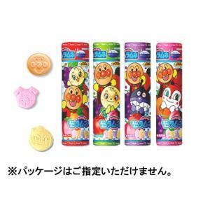 【商品説明】●ピーチ、オレンジ、グレープ、アップルの4つの味のアソートです。アンパンマンキャラクター...