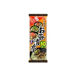 大森屋/お茶漬亭 10袋