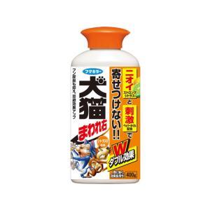 フマキラー/犬猫まわれ右粒剤 400g|jetprice