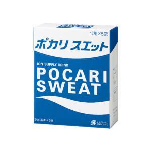 大塚製薬/ポカリスエット 粉末1L用 [5袋入]の関連商品4