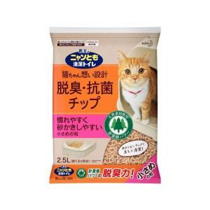 KAO/ニャンとも清潔トイレ脱臭・抗菌チップ 小さめの粒 2.5L|jetprice