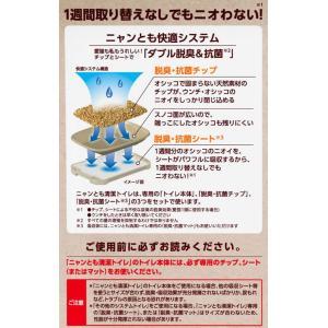 KAO/ニャンとも清潔トイレ脱臭・抗菌チップ 小さめの粒 2.5L jetprice 02