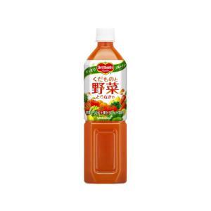 【商品説明】毎日の生活に不足しがちな9種類の野菜(にんじん、トマト、パセリ、かぼちゃ、あしたば、ヤー...
