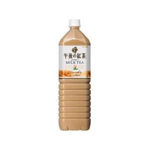 キリンビバレッジ/午後の紅茶 ミルクティー 1.5L|jetprice