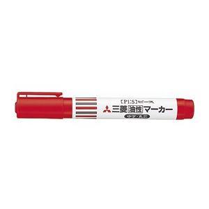 三菱鉛筆/油性マーカーピース 中字丸芯 赤/A50E.15|jetprice
