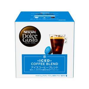 ネスレ/ドルチェグスト 専用カプセル アイスコーヒーブレンド 16杯分|jetprice