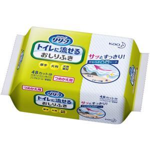 KAO/リリーフ トイレに流せるおしりふき 詰替用|jetprice