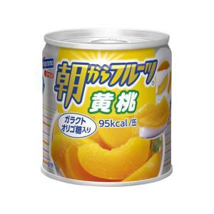 はごろもフーズ/朝からフルーツ黄桃 190g|jetprice