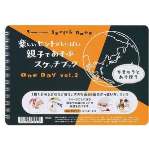 マルマン/図案スケッチブック One Day vol2 B6/S561|jetprice