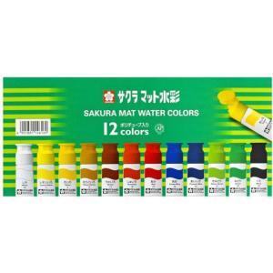 サクラ/マット水彩12色 ポリチューブ入り(12ml)/MW12PE|jetprice
