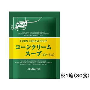 味の素/業務用 クノール ランチ用スープ コーンクリーム 30食