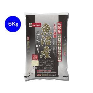 魚沼産コシヒカリ 5kg|jetprice