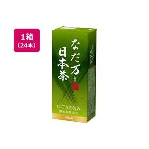 【商品説明】きめ細やかな粉末茶により、緑茶本来の甘みと旨みを引き出しました。口の中に広がるふくよかで...
